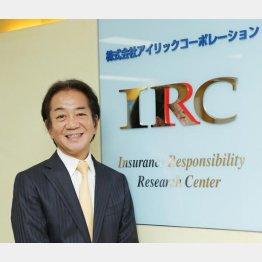 保険クリニック(アイリックコーポレーション)の勝本竜二社長(C)日刊ゲンダイ
