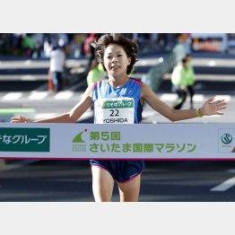 最後の大会で日本人最高は38歳の吉田香織で6位だった(C)共同通信社