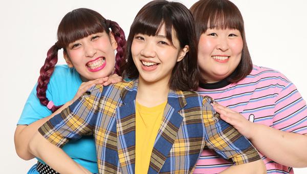 左から、「3時のヒロイン」のゆめっち、福田麻貴、かなで(C)吉本興業