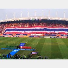 U-23アジア選手権 タイvsサウジアラビアが行われたサマラット・スタジアム(写真)佐々木裕介