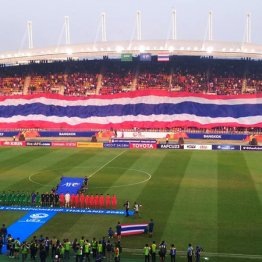 U-23アジア選手権 タイvsサウジアラビアが行われたサマラット・スタジアム