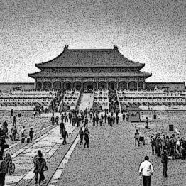 北京「故宮」で贋作陶器を販売?日本人観光客が次々被害に