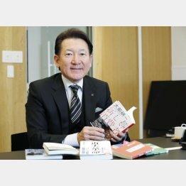 カトープレジャーグループ社長の加藤友康さん(C)日刊ゲンダイ