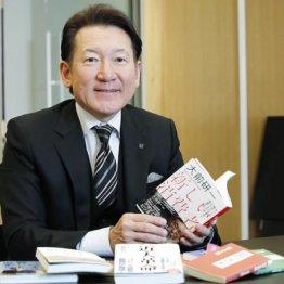 カトープレジャーグループ加藤友康社長「心得帖」シリーズにすべての答えがあった