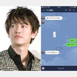 佐藤健(左)と佐藤健のLINE公式アカウント(C)日刊ゲンダイ