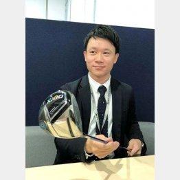 ダンロップスポーツマーケティングの鎌田将太さん(提供写真)