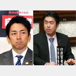 小泉進次郎環境相(左)とIR汚職事件で強制捜査を受けた白須賀貴樹議員(C)日刊ゲンダイ