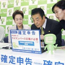 公的年金控除額一律10万円引き下げ「確定申告」で取り戻す
