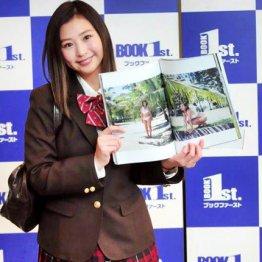 佐山彩香がグラビア引退を表明「最後も女子高生で!」