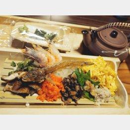 これが魚飯(C)日刊ゲンダイ