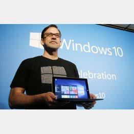 「10」への切り替えが進んだ(日本マイクロソフトの平野拓也社長)/(C)共同通信社