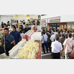 2019年7月には沖縄・那覇市にセブンーイレブンが開業(C)共同通信社