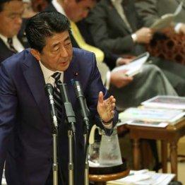 安倍首相また仰天答弁 事務所の説明要求に「総務大臣が」