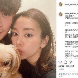女優・桐谷美玲が第1子妊娠を発表「会える日を心待ちに」