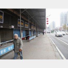 閉鎖された中国湖北省武漢市の海鮮市場(C)共同通信社