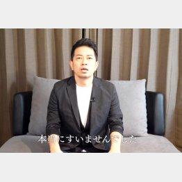 ユーチューバーとして活動再開(公式YouTubeチャンネル「宮迫ですッ!」)