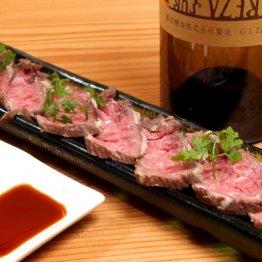 【和風ローストビーフ】低温調理が生むしっとり肉