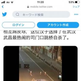 武漢では飛び降り自殺者も…SNSで発信される断末魔の叫び
