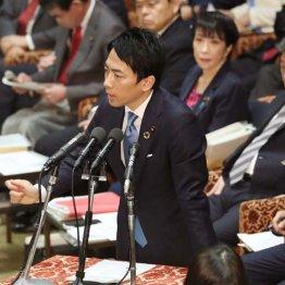 政治資金も下半身も管理できない小泉進次郎が総理候補?