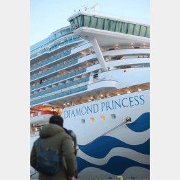 横浜港に停泊したままの「ダイヤモンド・プリンセス」号(C)日刊ゲンダイ