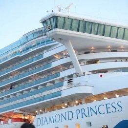 横浜港に停泊したままの「ダイヤモンド・プリンセス」号