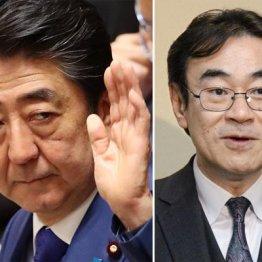 安倍首相と黒川弘務東京高検検事長