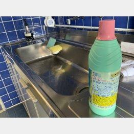 台所用漂白剤で消毒液が作れる(C)日刊ゲンダイ