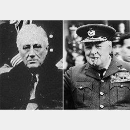 ルーズベルト(左)とチャーチルは密かに首脳会談を持った(C)ロイター/MPTV - Pictures