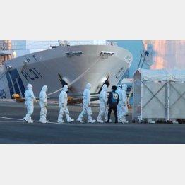 クルーズ船に大量の感染者(C)日刊ゲンダイ