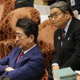 北村氏「普通の大臣になりたい」すげぇの出してきた自民党