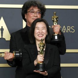 「パラサイト」アカデミー作品賞の快挙…日本映画の未来は