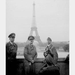 1940年6月13日、パリを軍事制圧しエッフェル塔をバックに立つヒトラー(C)World History Archive/ニューズコム/共同通信イメージズ