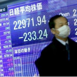 先週はストップ高も株価調整中の新日本科学に注目!