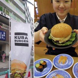 ラーメンやハンバーガーのサイドメニューも豊富(くら寿司)/