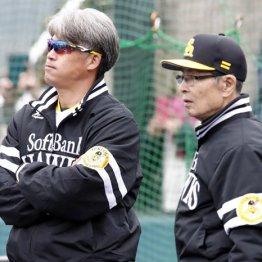 ソフトB城島氏「ルンルン気分じゃ職業野球はできません」
