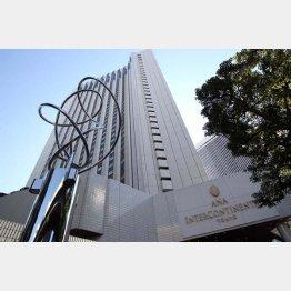 ANAインターコンチネンタルホテル東京(C)日刊ゲンダイ