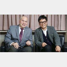 ジャーナリストでミュージシャンのモーリー・ロバートソンさんとDr.名越(C)日刊ゲンダイ