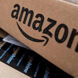 新型肺炎で外出を避ける人が続出なら買い物は「アマゾン」
