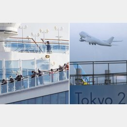 米政府に言われたら下船を認める(米国人乗客らを乗せて羽田空港を離陸する米政府のチャーター機)/(C)共同通信社