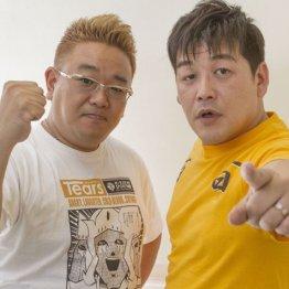 サンドの2人が厳しいリアル聴く NHK「病院ラジオ」の功績