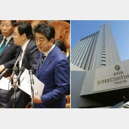 """安倍首相の答弁は""""崩壊""""、ホテルの態度が""""後退""""(C)日刊ゲンダイ"""
