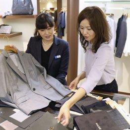 三陽商会が主力ブランド「ポール・スチュアート」で展開する婦人用オーダースーツの売り場