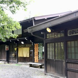 「石動の湯」岐阜県高山市 時間が止まった空間でくつろぐ