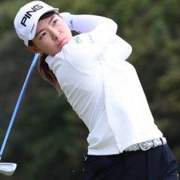 シブコ人気期待も…女子ゴルフ「無観客試合」の多大な影響