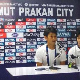 タイリーグで日本人監督直接対決 試合後に両指揮官を直撃