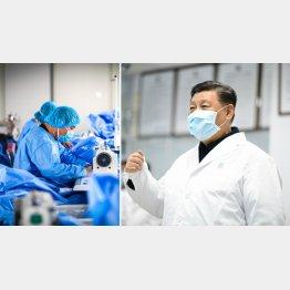 医療施設を視察した習近平総書記(工場で防護服で働く従業員=左) (C)新華社/共同通信イメージズ