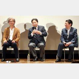 (左から)橘民義氏、枝野幸男氏、寺脇研氏(C)日刊ゲンダイ