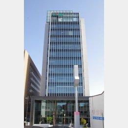島根銀行本店(C)共同通信社