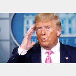 感染拡大阻止をアピールするトランプ米大統領(C)ロイター