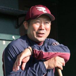 楽天三木監督が語ったノムラの教え「野村野球=準備野球」
